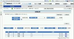 Kitano_debut1_2