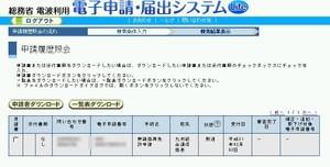 At_men2009_2