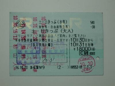 DSCN0033.jpg