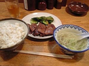 Kisuke