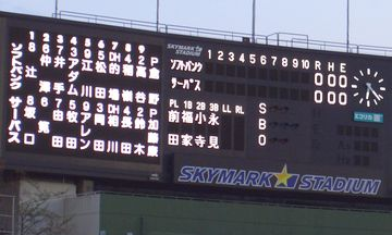 20070415_2