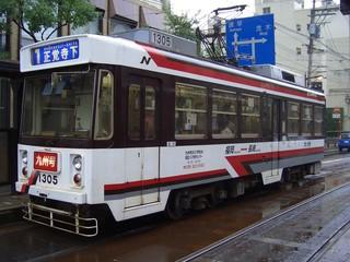 Cimg1553