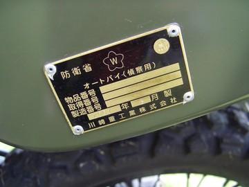 Cimg1636
