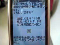 Dscn0711