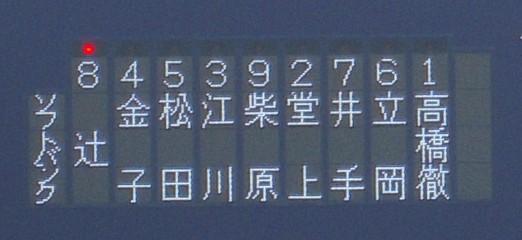 Dscn1361