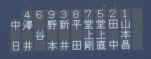Dscn1361d_2