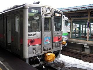 Dscn2348