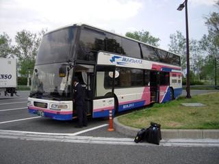 Dscn2647