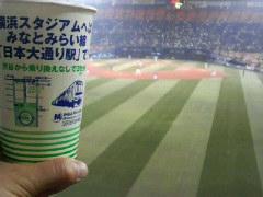 5/25 YB8-0H(横浜スタジアム)
