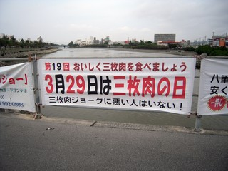 Dscn3046