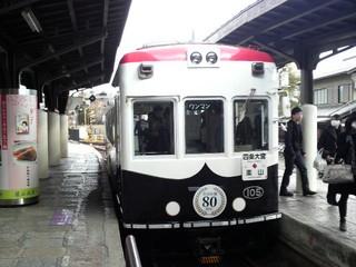 P1000747