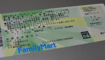 9_1_ticket